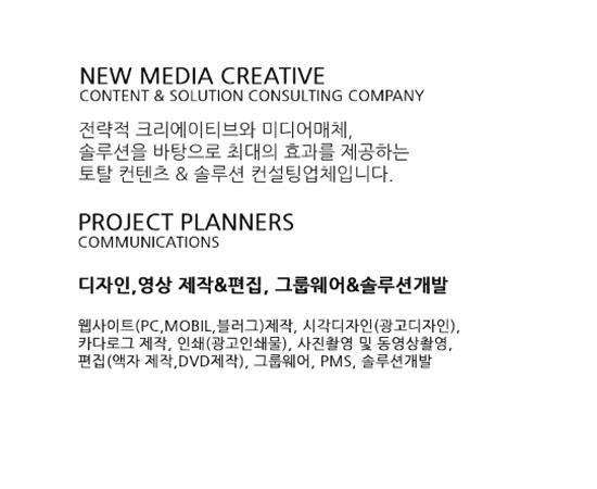 New Media Creative